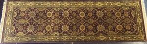 Traditional 3 x 10 Purple Rug #11395