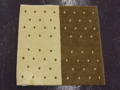 Contemporary 2 x 2 Ivory Brown Discount Rug #27260