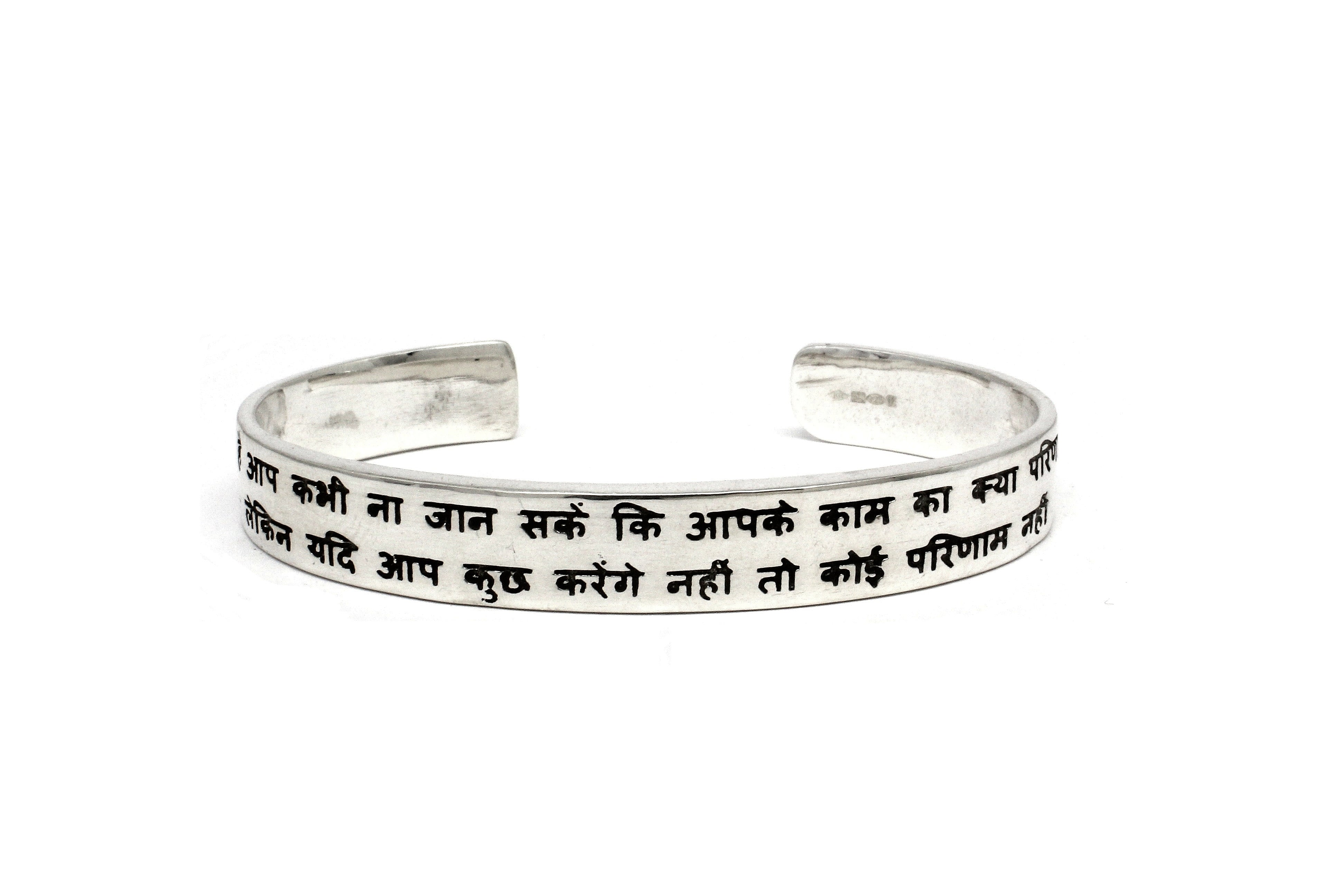 dil hindi original ahalife bracelet product mielini