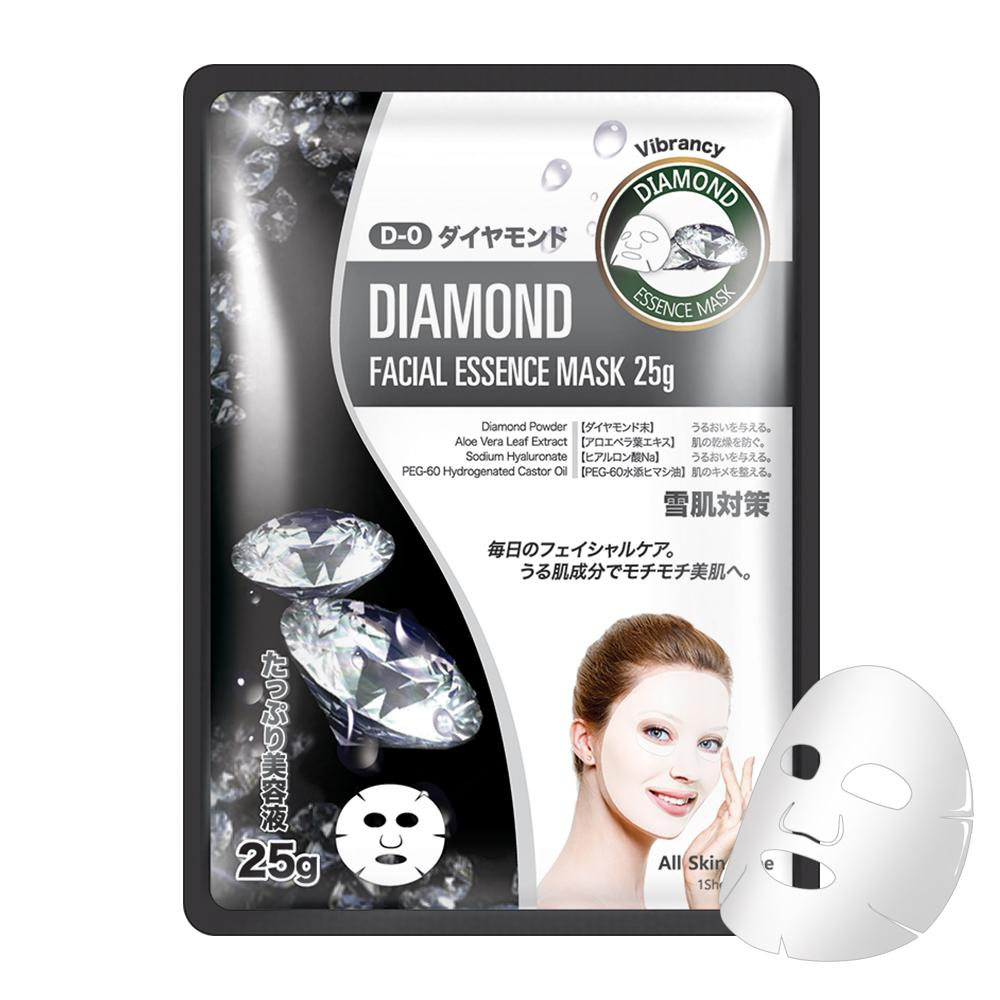 MITOMO Natural 512 Diamond Facial Essence Mask MT512-D-0 - Mitomo America