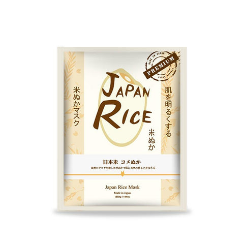 Sincere Laura Japan Rice Facial Essence Mask 6 Pieces/Box SB001-A-0 - Mitomo America