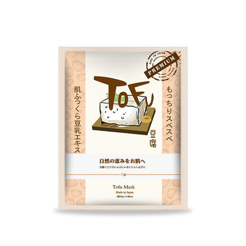 Sincere Laura Tofu Facial Essence Mask 6 Pieces/Box SB001-A-1 - Mitomo America