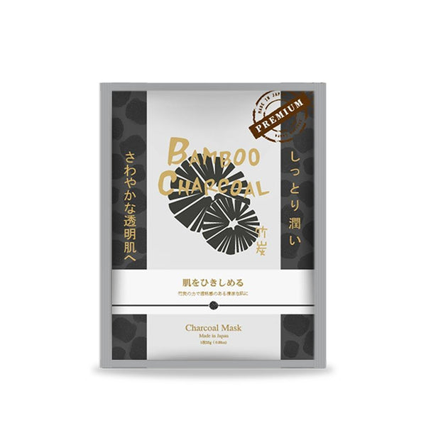 Sincere Laura Bamboo Charcoal Facial Essence Mask 6 Pieces/Box SB001-B-0 - Mitomo America