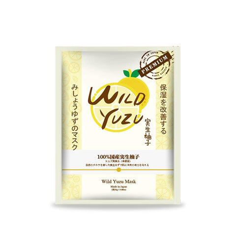 Sincere Laura Wild Yuzu Facial Essence Mask 6 Pieces/Box SB001-C-0 - Mitomo America