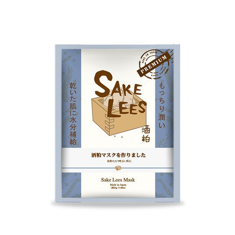 Sincere Laura Sake Lees Facial Essence Mask 6 Pieces/Box SB001-E-0 - Mitomo America