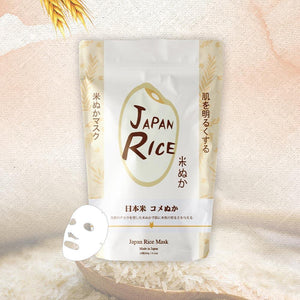 Sincere Laura Japan Rice Facial Essence Mask 10 Pieces/Pack SB010-A-0 - Mitomo America