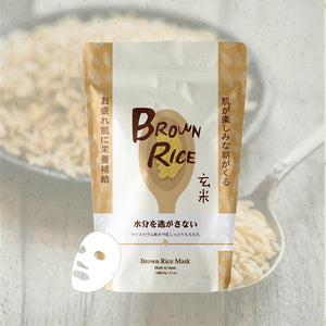 Sincere Laura Brown Rice Facial Essence Mask 10 Pieces/Pack SB010-A-2 - Mitomo America