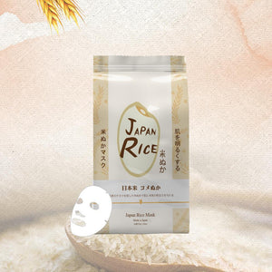 Sincere Laura Japan Rice Facial Essence Mask 31 Pieces/Pack SB031-A-0 - Mitomo America