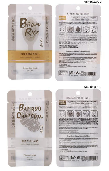 Mitomo Recommended SB Series Wholesale Starter Kit Facial Essence Mask [Total 28 Pieces+1 bags] - Mitomo America