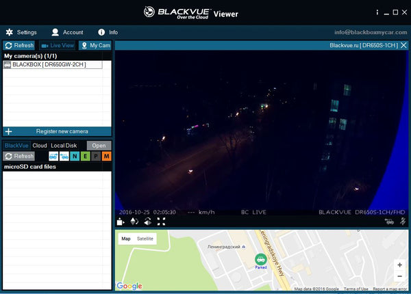 Blackvue Cloud Russia
