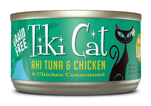 Tiki Cat  Hookena Luau Ahi Tuna & Chicken 8 x 6oz cans - Naturally Urban Pet Food Shipping