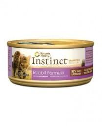 Nature's Variety Instinct Rabbit Formula for cats 12 x 5.5 oz. cans - Naturally Urban Pet Food Shipping