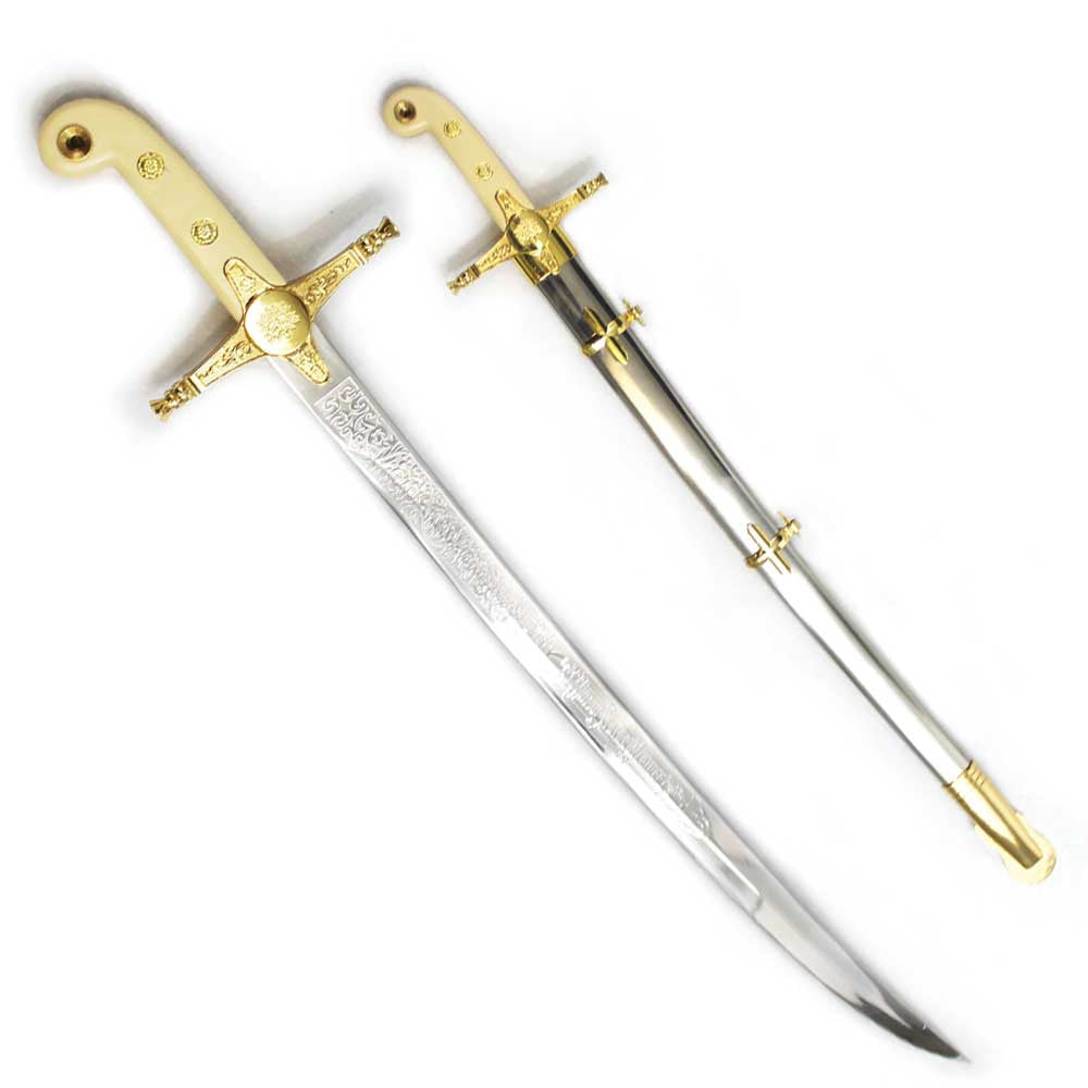 6976 23 Quot Military Cavalry Sword Rex Distributor Inc