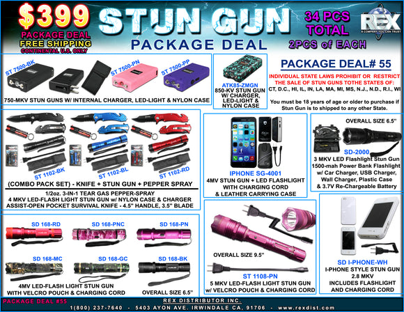 Package Deal #55 - Stun Guns Package Deal