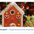 STEM Family Quest – Gingerbread house engineering