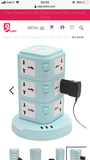 MULTI ADAPTOR TOWER WITH LIGHT - Blue
