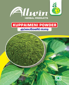 Kuppaimeni Powder Herbal Products 100 gm