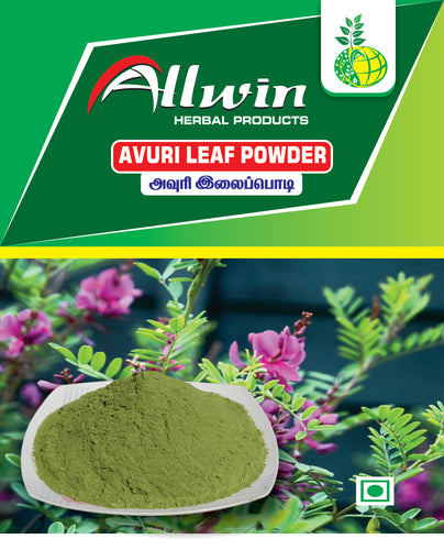 Avuri Leaf Powder Herbal Products 100 gm
