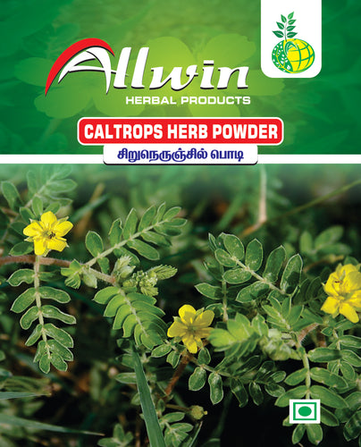 Caltrops Herbal Powder / Nerunjil powder Herbal Products 100 gm