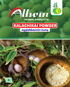 BONDUC NUT POWDER / KALARCHIKAI POWDER 100GM