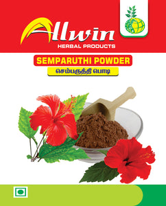 Hibiscus Powder / Semparuthi Powder Herbal Products 100 gm
