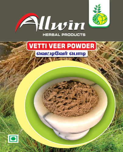 Vetti Veer Powder Herbal Products 100 gm