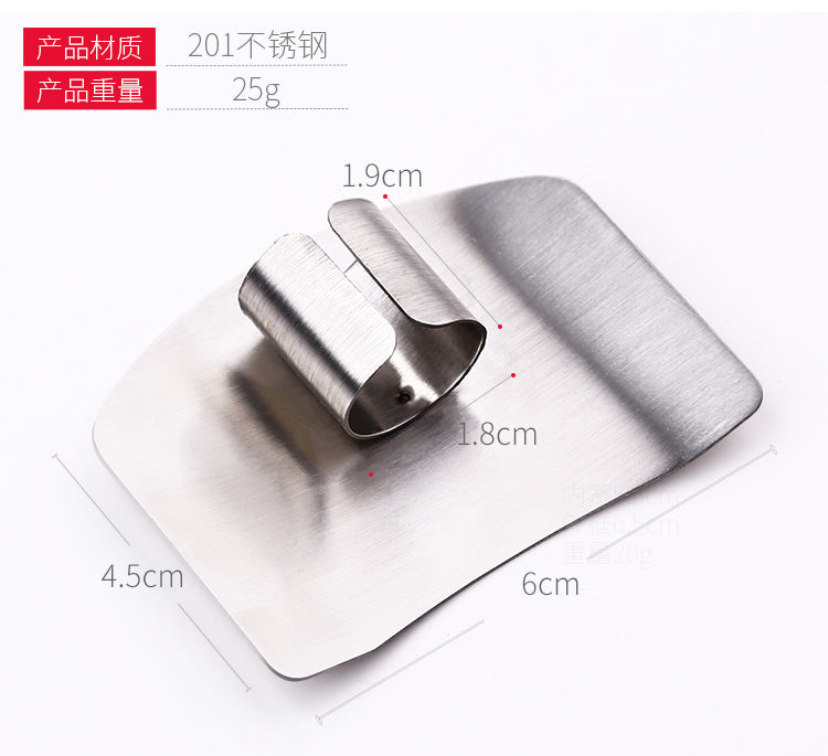 Stainless Steel Hand Guard Finger Protector