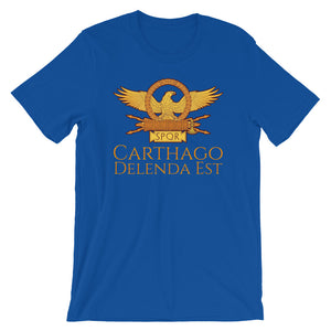 Carthago Delenda Est - Ancient Rome Short-Sleeve Unisex T-Shirt