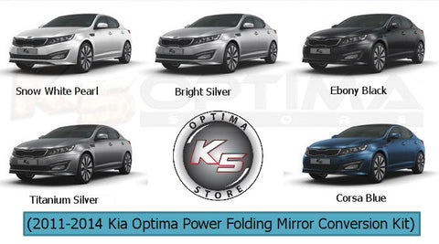 2011-2015 Kia Optima Power Folding Mirror Conversion Kit