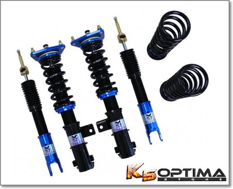 Megan Racing Coilovers (EZII Street Series)