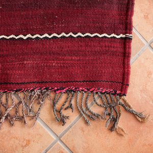 Vintage Maroon Moroccan Rug from Zaiane 162cm X 290cm // 5ft 4in X 9ft 6in