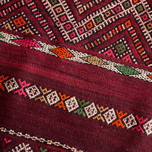 Load image into Gallery viewer, Vintage Maroon Moroccan Rug from Zaiane 162cm X 290cm // 5ft 4in X 9ft 6in