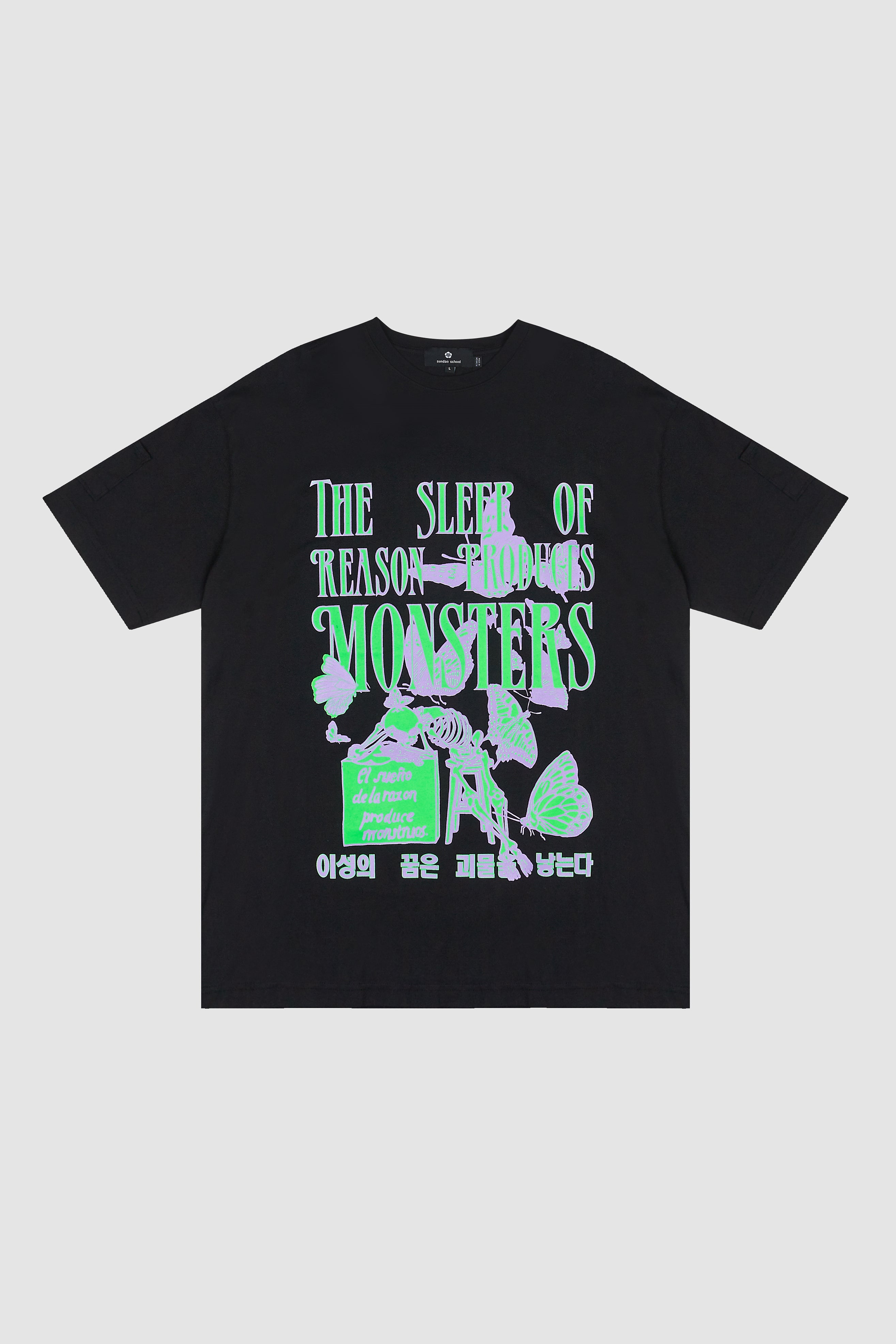 Sleep of Reason T-Shirt / Black