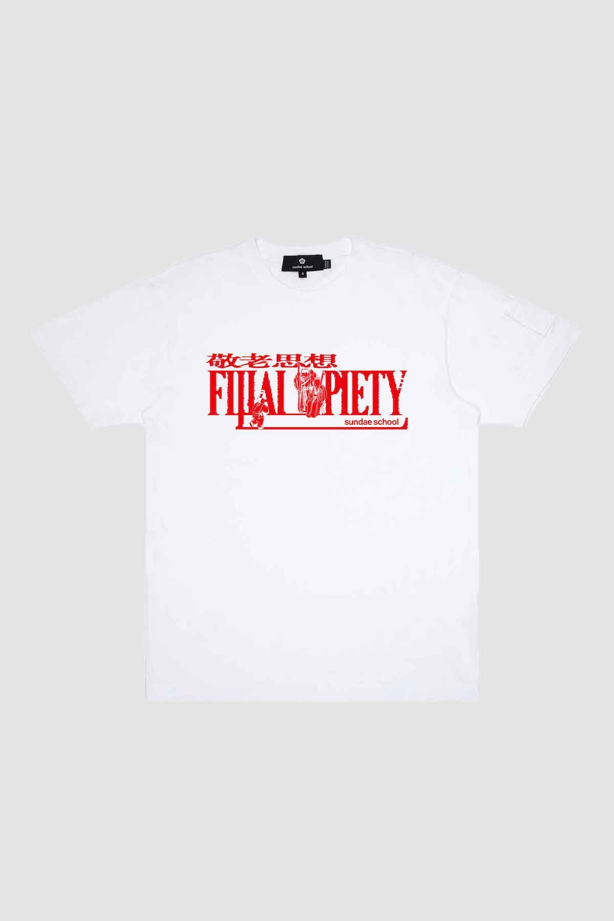 Photo of [AAPI] Filial Piety White T-Shirt, number 2