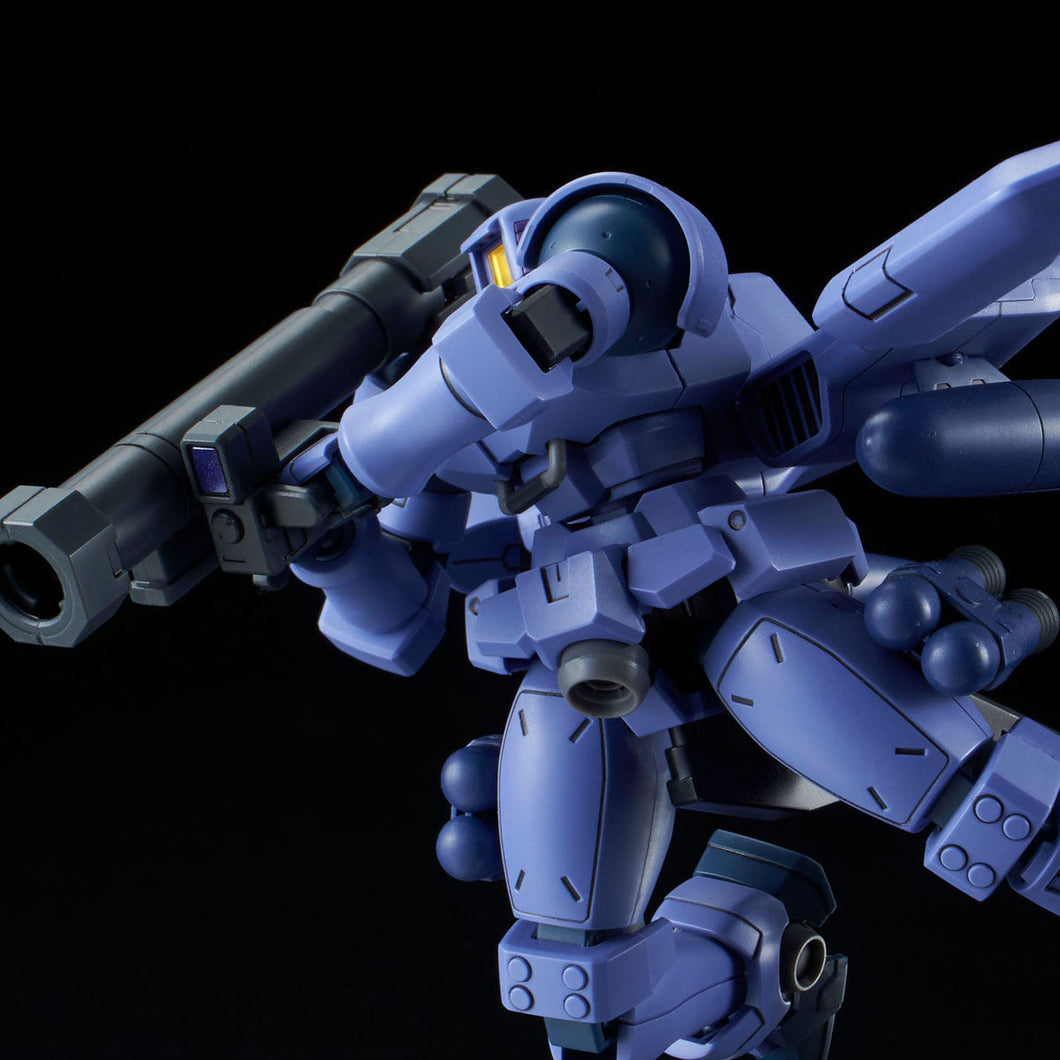 HG 1/144 Leo Flight Unit