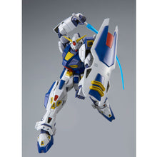 Load image into Gallery viewer, MG 1/100 Gundam F90
