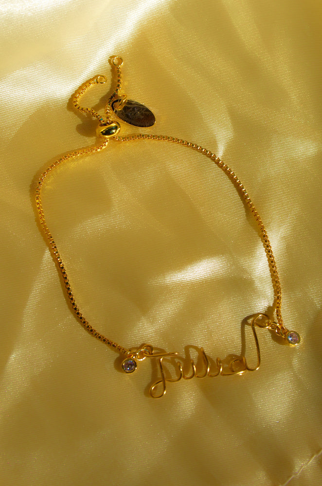 Load image into Gallery viewer, CUSTOM SCRIPTED BRACELET- GOLD FILLED