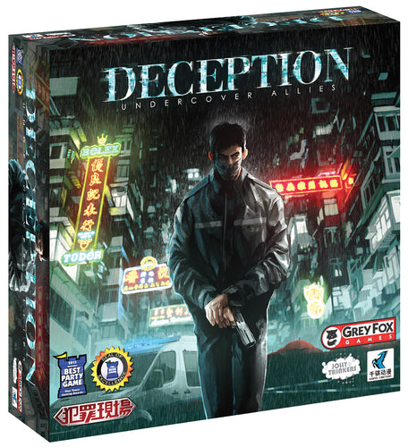 Deception: Undercover Allies Expansion - Conundrum House