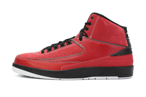 "Air Jordan 2 Retro QF ""CANDY PACK/VARSITY RED"""