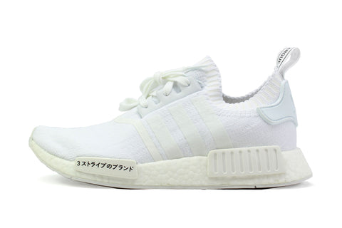 "Adidas NMD_R1 PK ""JAPAN PACK/WHITE"""