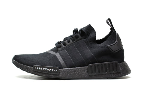 "Adidas NMD R1 PK ""TRIPLE BLACK - JAPAN"""
