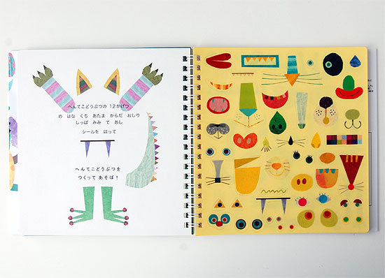 Festival Sticker Book