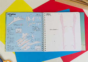 3D Paper Craft Book - Airplane
