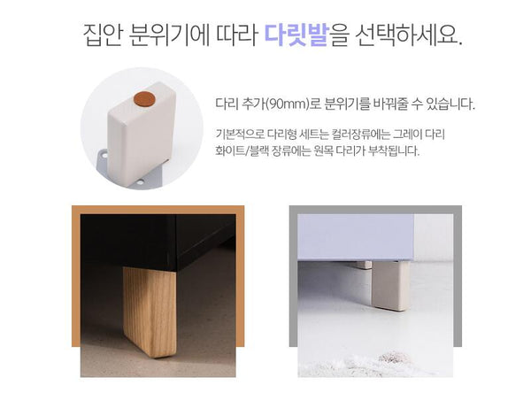 New Comme 3-Level Drawer (accept pre-order)