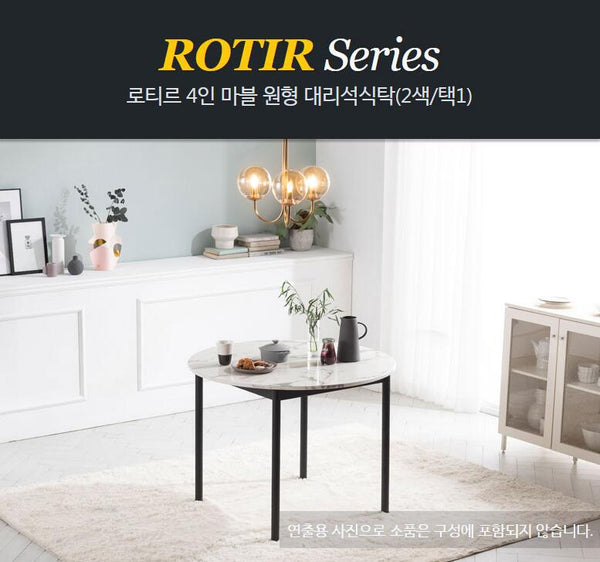 Rotir Dining Table 1000 - Natural Rock (accept pre-order)