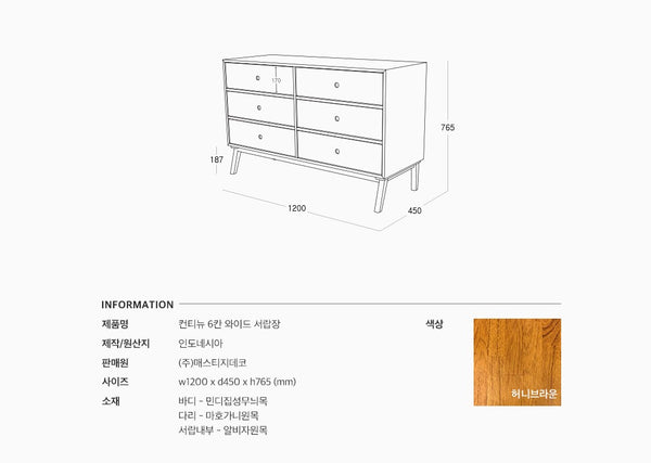 ContiNEW 6 Wide Drawers