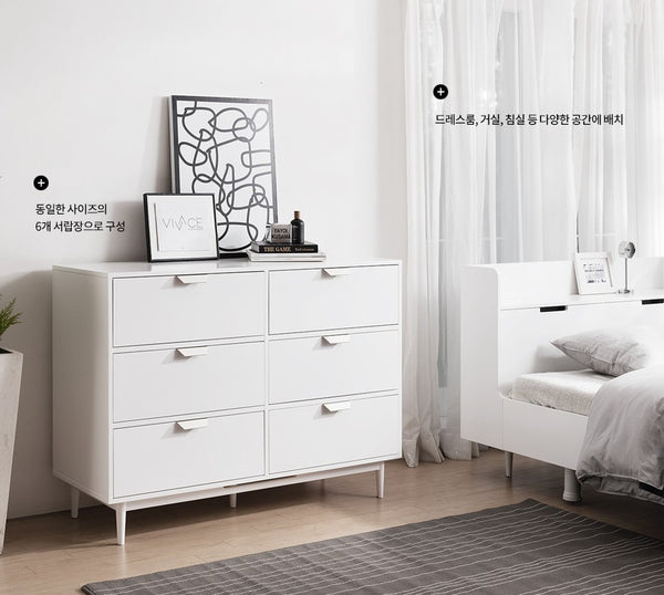 BALANCIA 6 Drawers (accept pre-order)