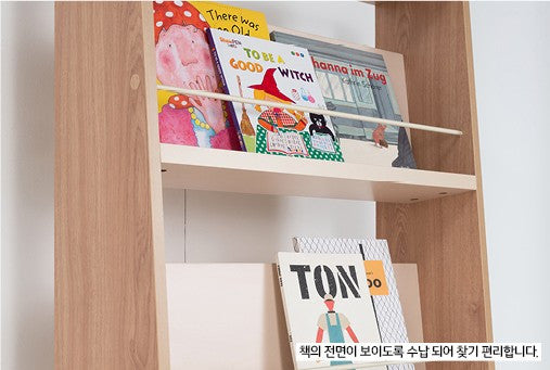 GROWING TREE Bookshelf A [Left] (accept Pre Order)