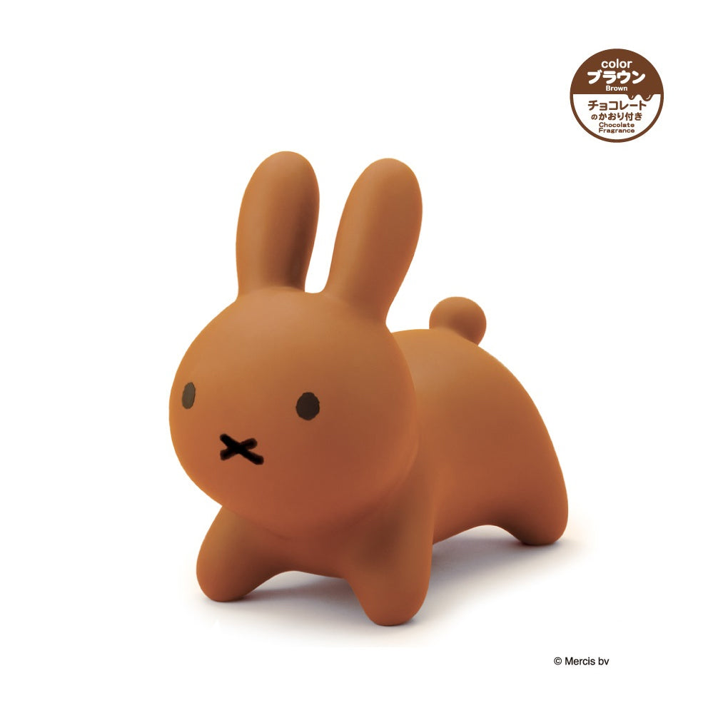 Miffy Bruna Bonbon Chair Brown
