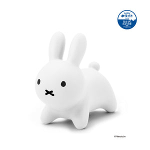 Miffy Bruna Bonbon Chair White (accept pre-order)
